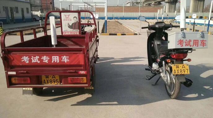 石家庄哪里增驾摩托车