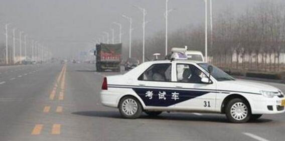 科三竟被安全员踩了刹车挂科?